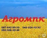 АгроМПК (Днепр)