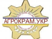 Агрокрам Украина