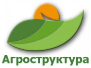 Агроструктура ООО,  (Николаев)