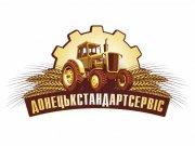 ДонецкСтандартСервис (с. Пески)