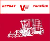 Верват Украина Лтд (Староконстантинов)
