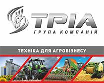 Триа (Киев)