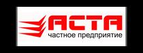 Аста (Харьков)