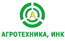 Агротехника, Инк (Одесса)