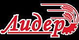 Лидер (Слобожанское)