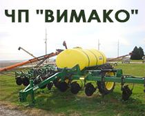 Вимако (Одесса)