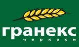 Гранекс-Черкассы (Черкассы)