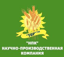 НПК Научно-производственная компания (Харьков)