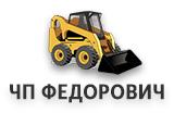 Федорович (Чортков)