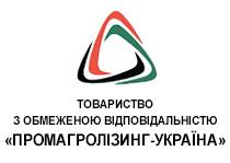 Промагролизинг-Украина (Киев)