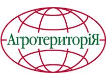 Агротеритория (Киев)