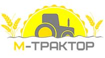 М-Трактор (Львов)