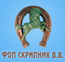 Скрипник В.В. (Киев)