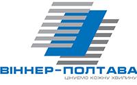 Виннер-Полтава (Полтава)