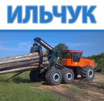 Ильчук (Львов)