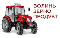 Волинь-зерно-продукт (Луцк)