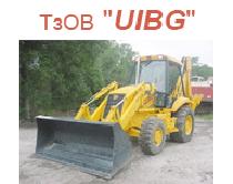 UIBG (Ровно)