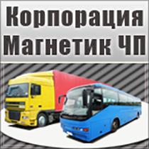 Корпорация Магнетик (Полтава)
