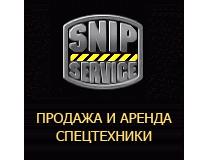 SNIP (Белая Церковь)