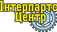 Интерпартс Центр (Кропивницкий)