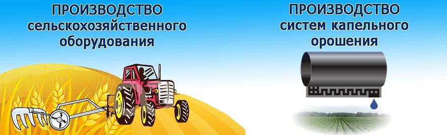 Зайченко А.И., ЧП