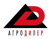 Агродилер (Харьков)