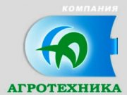 Агротехника Компания «Киев»