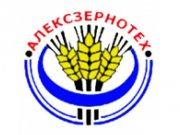 Алексзернотех «Александрия»