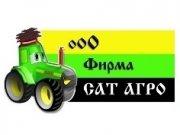 Фирма САТ АГРО (Харьков)
