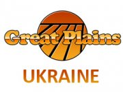 Грейт Плейнз Юкрейн «Киев»