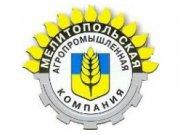 Мелитопольская Агропромышленная Компания «Мелитополь»