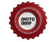 МотоМир (Днепропетровск)