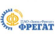 Завод Фрегат «Первомайск»
