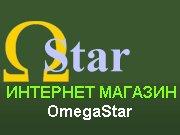 OmegaStar «Киев»