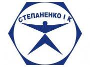 Степаненко «Белая Церковь»