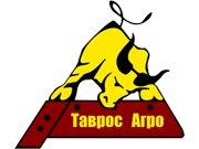 Таврос Агро (Волочиск)
