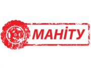 Техническая компания Маниту «Киев»