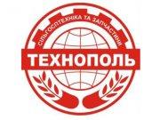 Технополь «Кировоград»