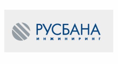 Русбана инжиниринг Украина
