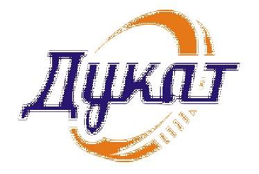 ДУКАТТ, ООО