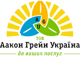 Аакон Грейн Украина