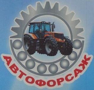 Автофорсаж (Беззубец), СПД