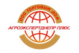 ТД Агроэкспертднепр Плюс (Днепр)